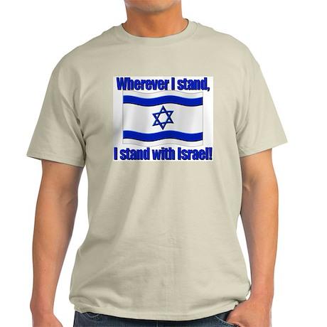 Wherever I stand! Ash Grey T-Shirt