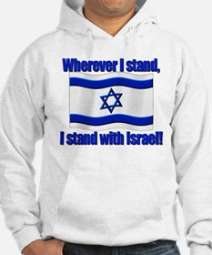 Wherever I stand! Hoodie