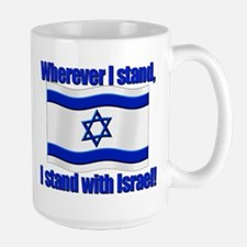 Wherever I stand! Coffee Mug