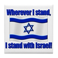 Wherever I stand! Tile Coaster