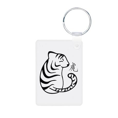 Zodiac-Tiger Aluminum Photo Keychain