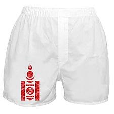 Mongolia Roundel Boxer Shorts