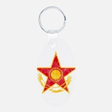 Kazakhstan Roundel Keychains