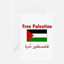 www.palestine-shirts.com Greeting Cards (Pk of 10)