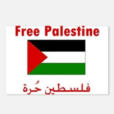 www.palestine-shirts.com Postcards (Package of 8)