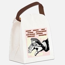 zsuperhero01.png Canvas Lunch Bag