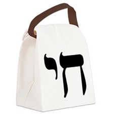 hebrew_chai01.png Canvas Lunch Bag
