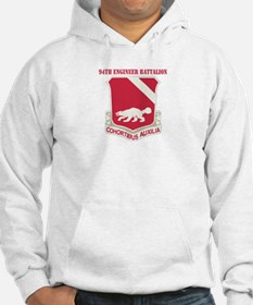 DUI - 94th Engineer Battalion with Text Hoodie