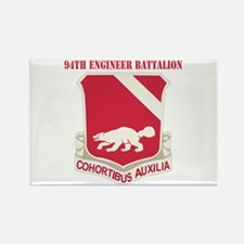 DUI - 94th Engineer Battalion with Text Rectangle