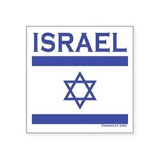 """Flags: Israel Square Sticker 3"""" x 3"""""""