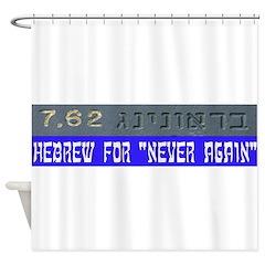 7.62 Hebrew Shower Curtain