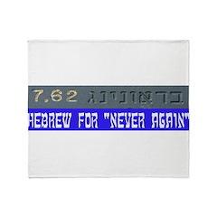 7.62 Hebrew Throw Blanket