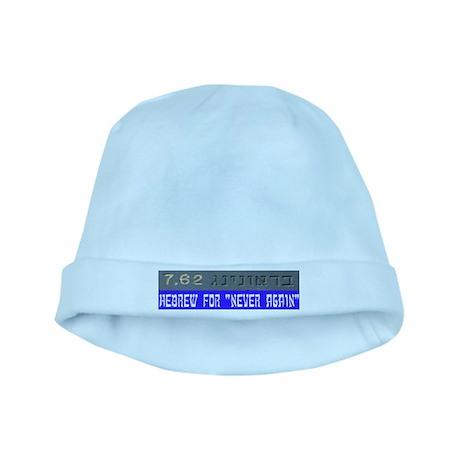 7.62 Hebrew baby hat