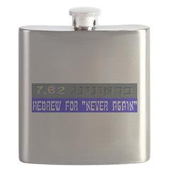 7.62 Hebrew Flask