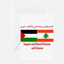 Palestine and Lebanon Greeting Cards (Pk of 10