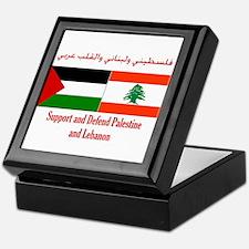 Palestine and Lebanon Keepsake Box