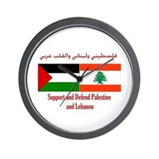 Palestine and Lebanon Wall Clock