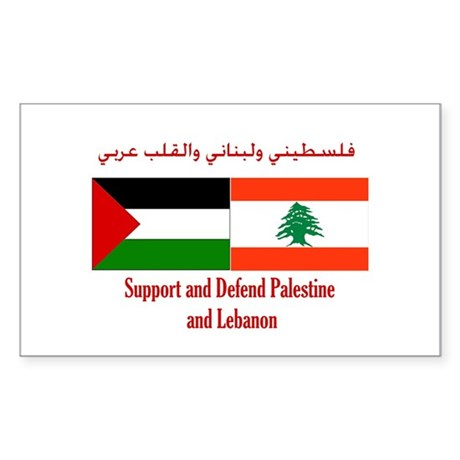 Palestine and Lebanon Rectangle Sticker