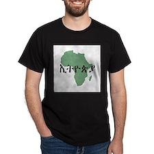 Cool Russian anti war black T-Shirt