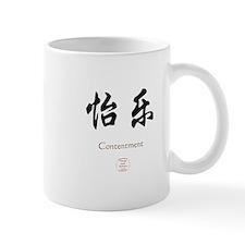 CONTENTMENT Mug