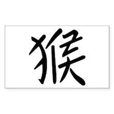 Chinese Zodiac Sticker Rectangular