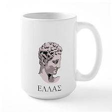 Hermes Ellas Mug