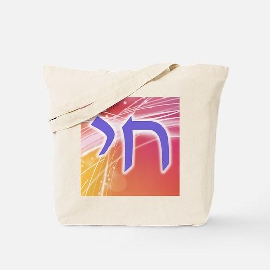 Chai (Life) Tote Bag