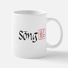 Song Relax Mug