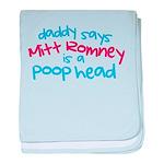 Romney Poop Head baby blanket