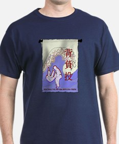 Scroll with Seoi Nage T-Shirt