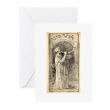 L'Shana Tova Greeting Cards (Pk of 10)