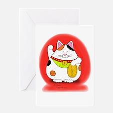 Good Luck Maneki Neko Greeting Card