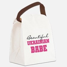 Ukrainian Babe Canvas Lunch Bag
