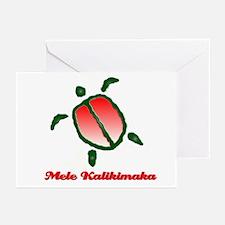 Honu Christmas Greeting Cards (Pk of 10)