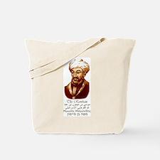 Rambam Tote Bag