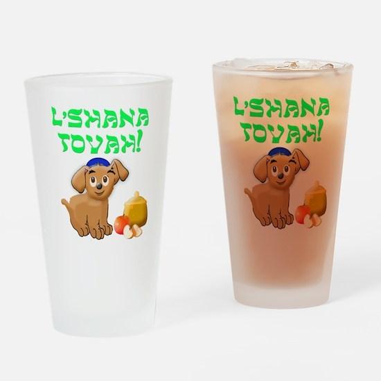 Rosh hashana puppy Drinking Glass