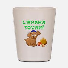 Rosh hashana puppy Shot Glass