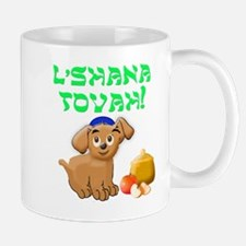 Rosh hashana puppy Mug