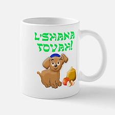 Rosh hashana puppy Small Small Mug