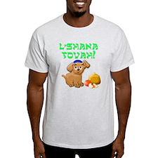 Rosh hashana puppy T-Shirt