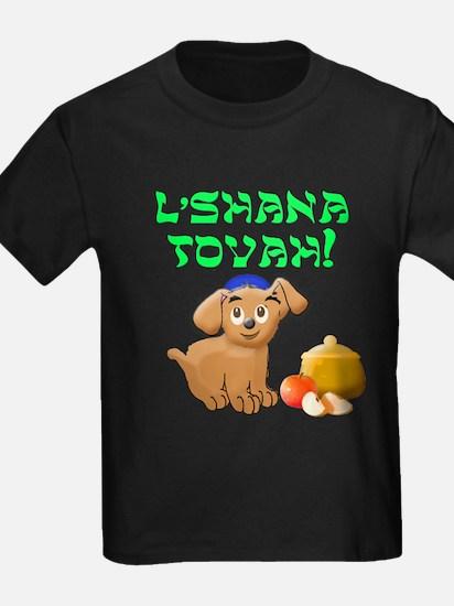 Rosh hashana puppy T