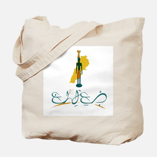 The Phoenician Tote Bag