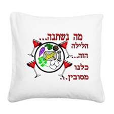 Cool Passover Square Canvas Pillow