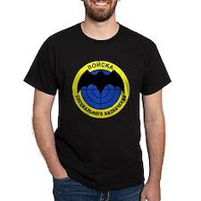 GRU Spetsnaz T-Shirt