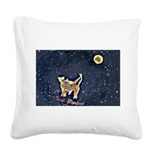 'Best Friends' Square Canvas Pillow