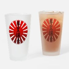 Sonno joi Drinking Glass