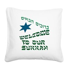Sukkah Welcome Square Canvas Pillow with Welcome i