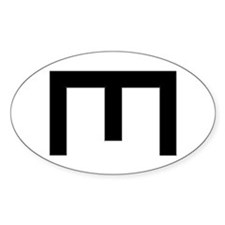 Engineer Symbol Bumper Stickers