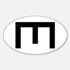 Engineer Symbol Sticker (Oval)