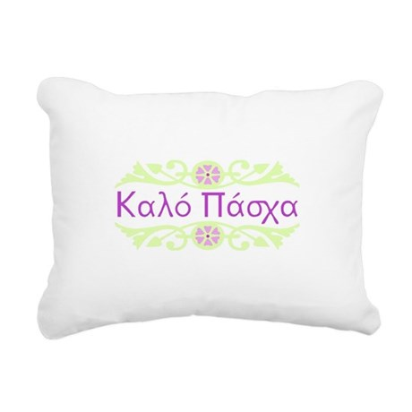 Kalo Pascha Rectangular Canvas Pillow